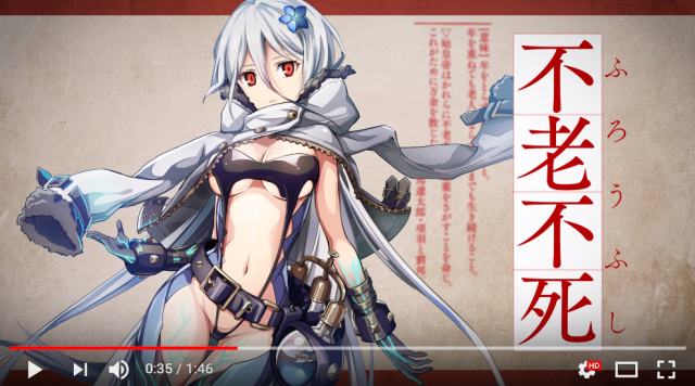 Japanese idioms become cute anime girls in latest anthropomorphization video game【Video】