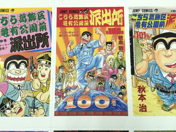 It's not over yet for 40-year manga Kochikame as series returns one year after officially ending