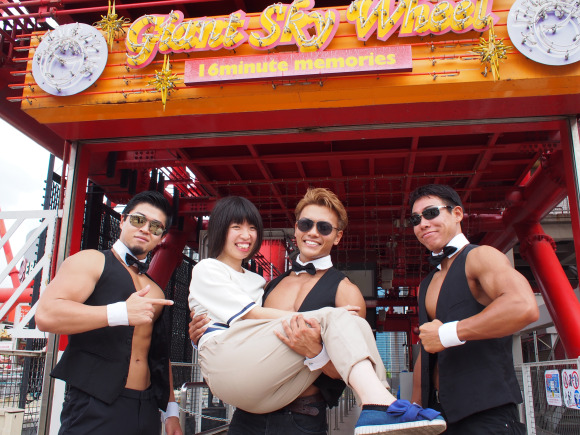 Tokyo holds event where you can ride a Ferris wheel with the hunk of your dreams