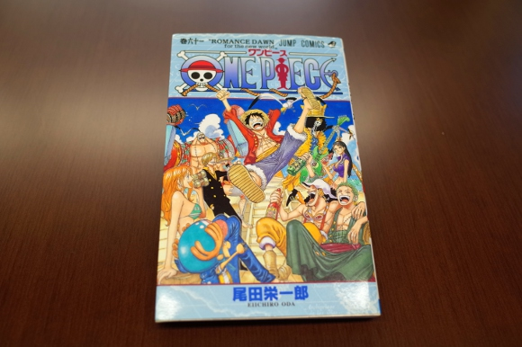 """One Piece creator purposely wanted the manga/anime's artwork to look """"strange"""""""