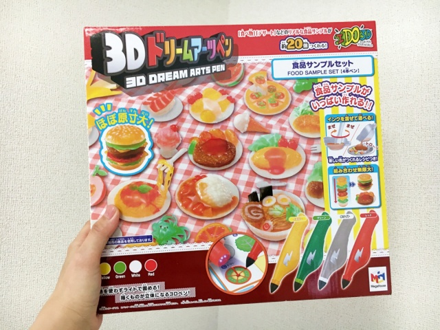 Make Japanese food replicas at home with the 3-D Dream Arts Pen 【Pics】