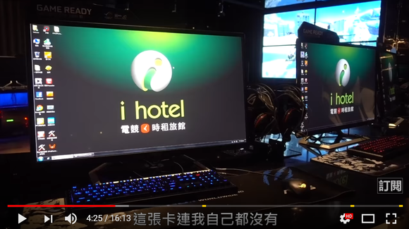 Taiwanese hotel offers gaming guests the E-sports experience 【Photos】