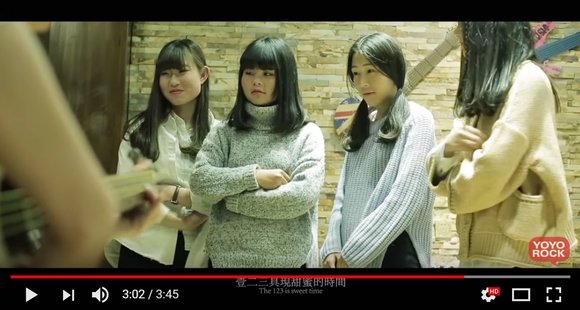 """China's ugliest girl band"" gets the last laugh against cyber-bullies 【Videos】"