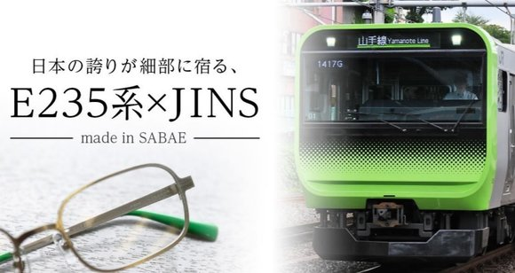 J!NS and Japan Rail East collaborate to bring a small piece of train history to your face