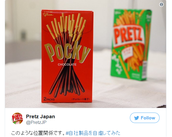 Japanese companies poke fun at their own products in hilariously self-deprecating advertisements