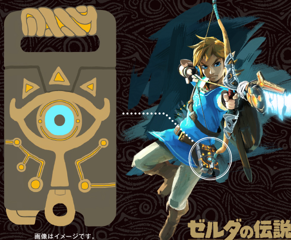 Turn your iPhone into a Sheikah Slate with official Nintendo Zelda: Breath of the Wild phone case