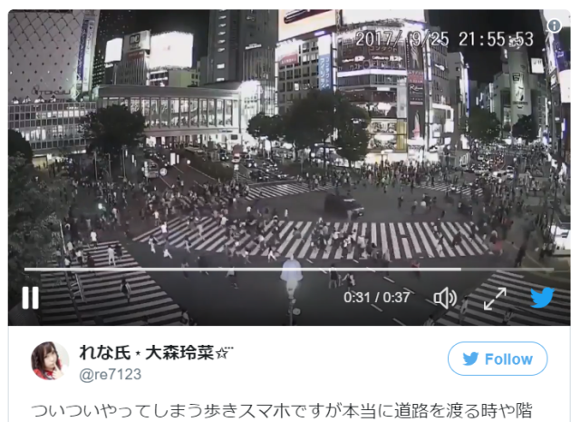 Frightening video shows car speeding through Tokyo's Scramble Intersection filled with people