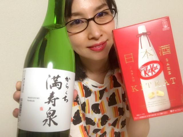 Brand-new premium sake Kit Kats are out in Japan, and they're amazing【Taste test】