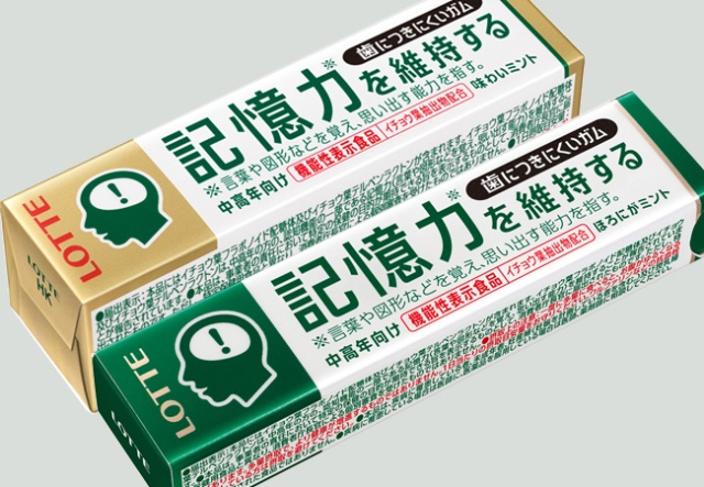 """Memory enhancing gum"" now on sale in Japan"