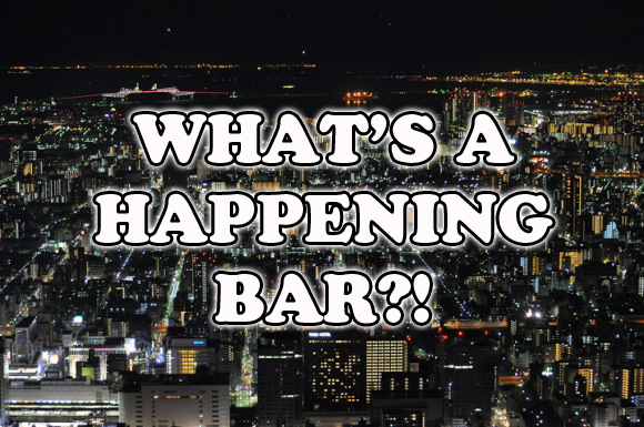 "Interview with a ""happening bar"" customer: ""I was getting repulsed by the whole atmosphere"""