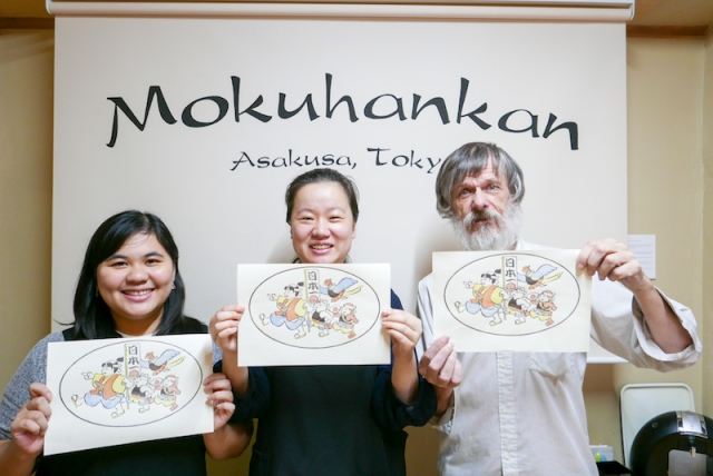 Ukiyoe Heroes woodblock printmaker shares secrets of the trade with fun print parties in Tokyo
