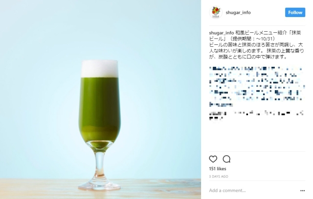 Enjoy autumn with persimmon, matcha, chestnut beer and more at the Japanese-style Beer Fair