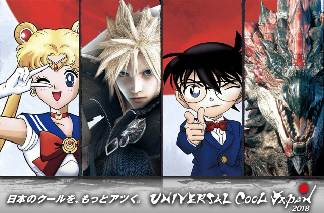 Sailor Moon, Final Fantasy attractions coming to Universal Studios Japan