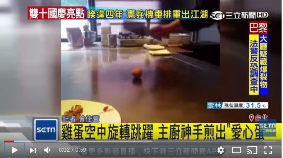 Chinese teppanyaki chef amazes with egg-bouncing magic【Video】