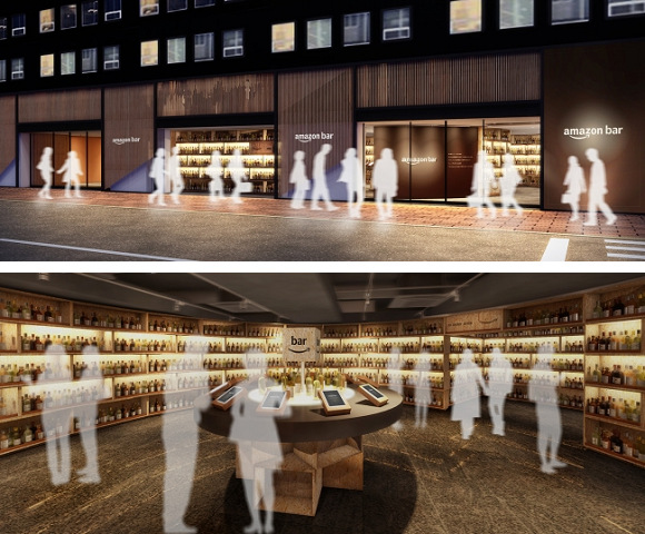 Amazon is opening a brick-and-mortar bar in Tokyo, giving us a reason to leave our homes