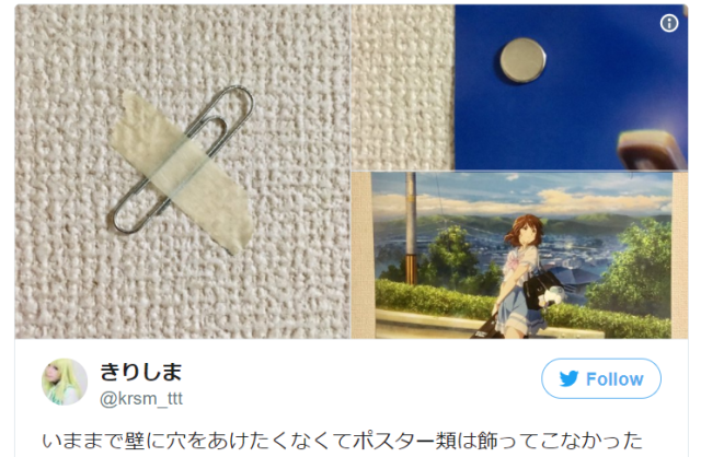 Anime fan shares ingenious lifehack to hang posters without putting holes in your walls