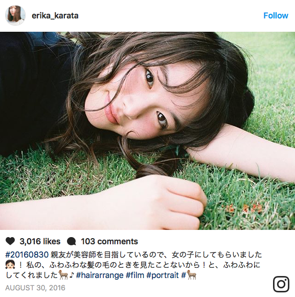 """Beautiful """"Japanese Goddess"""" catapults to stardom from a humble farm theme park 【Photos】"""