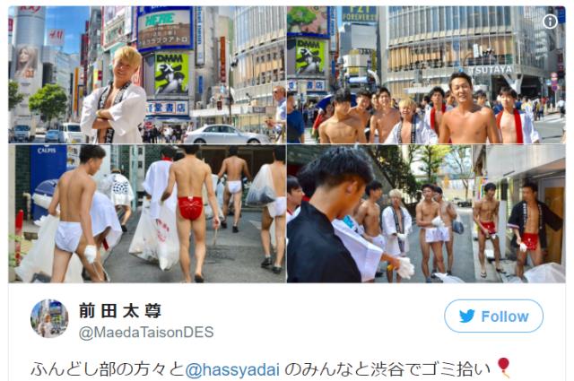 Team of loincloth-wearing men helps clean up one of Tokyo's dirtiest streets【Video】