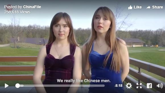 High-end matchmaking service helps Chinese men meet beautiful Ukranian women【Video】