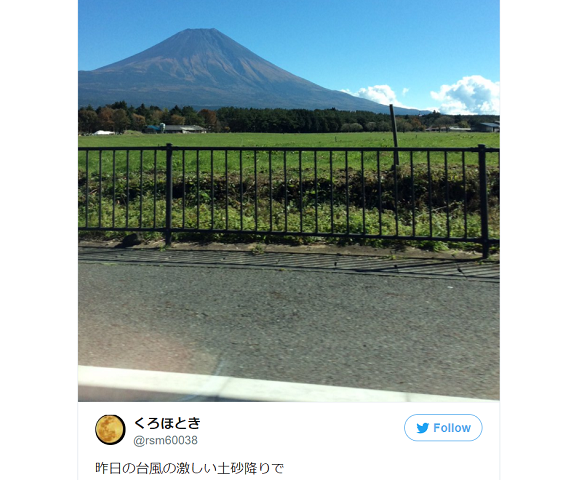 Nude photos of Mt. Fuji circulate online as powerful typhoon removes snow from the peak【Photos】