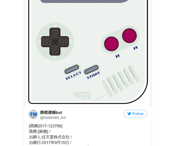 Is a Game Boy Classic Edition on the way? Alleged Nintendo trademark application sparks rumors