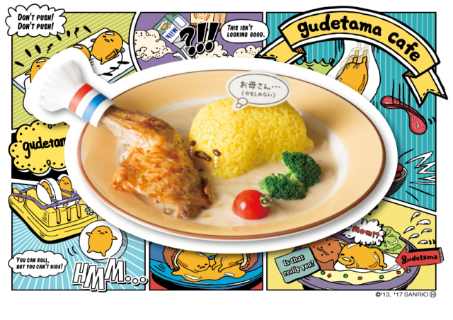 Now you can eat Gudetama's mom as Sanrio cafe unveils darkest dish yet for new Tokyo restaurant