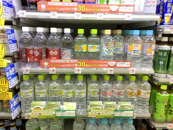 "Are transparent drinks actually revealing ""Japan's dark side?"""
