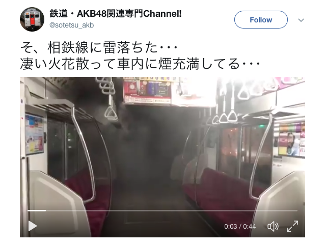 Passengers evacuate train during typhoon after it gets hit by lightning and fills up with smoke