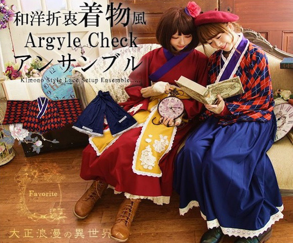 Japanese cosplay gets a western twist with new Taisho Roman kimono outfits 【Photos】