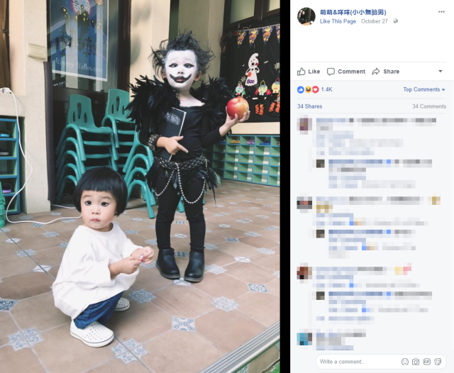 Kindergartener teams up with little sister to pull off cutest Ryuk and L Halloween costumes ever