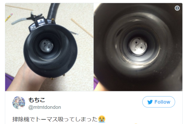 Thomas the Tank Engine toy trolls Twitterer, terrorizes vacuum