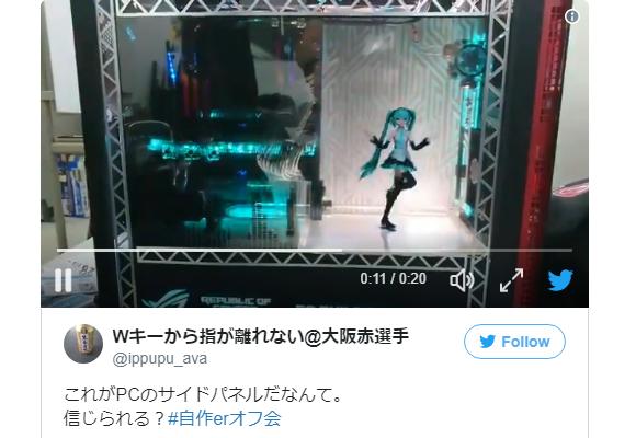 Dancing Hatsune Miku inside custom computer tower stuns Japanese Internet, everybody wants one
