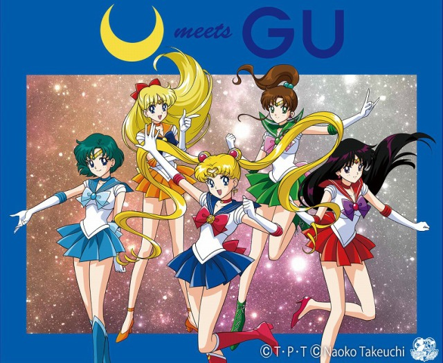 Low-priced Sailor Moon fashion returns with new winter pieces from Uniqlo sister brand GU
