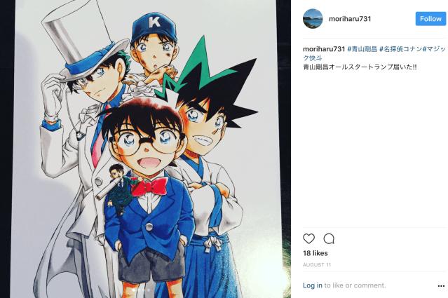Detective Conan manga creator works 20 hours per day, 5 days per week
