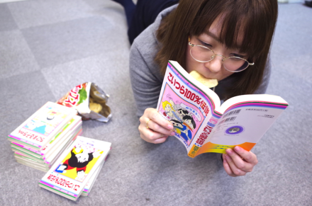 Do women who love manga have a harder time finding real-life romance?