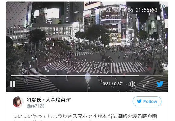 Tokyo police arrest man who drove car through city's busiest intersection as pedestrians crossed