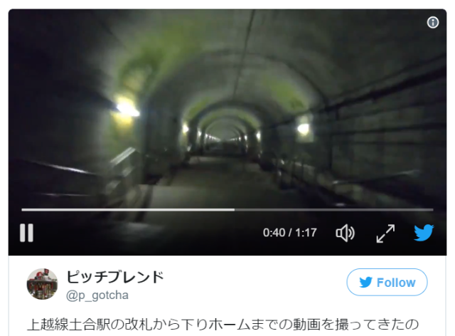 A video visit to Doai, one of Japan's most terrifying train stations【Video】
