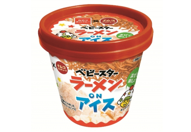 Ice Cream with Baby Star Ramen noodles only available from UFO catchers across Japan