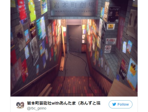 Japanese company set to create world's first public theater for virtual idols