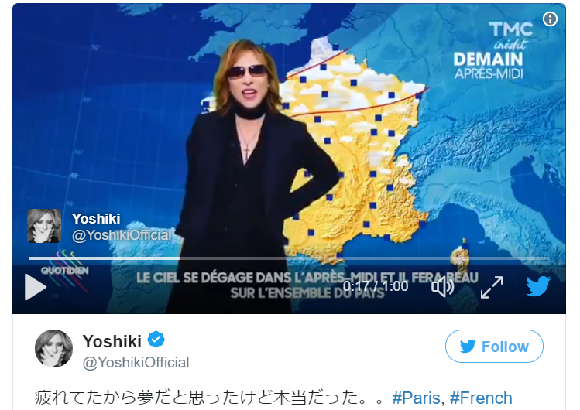 X Japan's Yoshiki gives weather report in English on French TV, delights fans worldwide【Video】