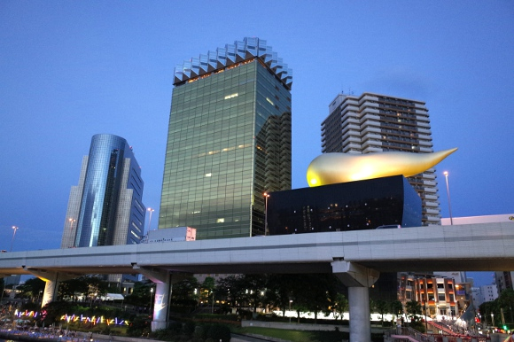 Tokyo's famous giant Golden Poo disappears from view, but is it gone for good?