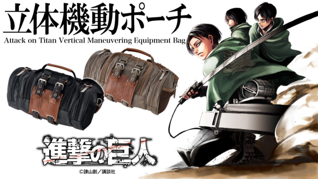 New four-way Attack on Titan Vertical Maneuvering bags are massively stylish and functional