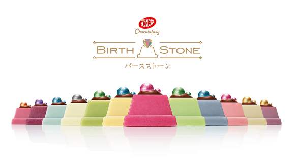 Gourmet birthstone Kit Kats go on sale in Japan, give us something to look forward to all year