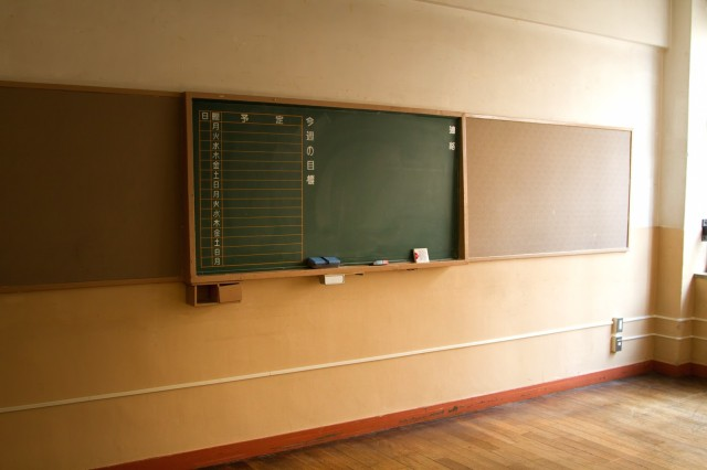 Japanese school teacher in hot water for knocking student's face against chalkboard, other abuse