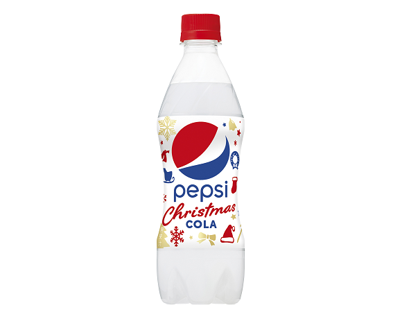Christmas cake-flavored Pepsi is set to make the holidays a little sweeter in Japan