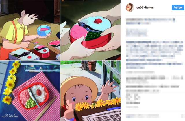Studio Ghibli meals from the world of Japanese anime look absolutely delicious in real-life【Pics】