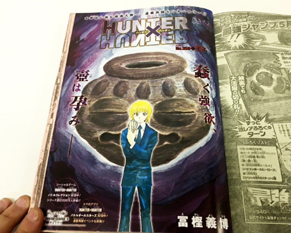 Possible return for hit manga Hunter x Hunter… before year's end?