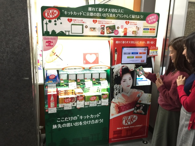 Create your own personalised Japanese Kit Kats with new vending machine in Kyoto