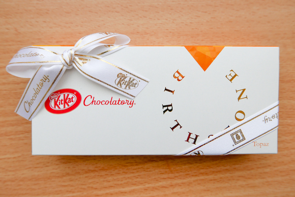 Japanese Kit Kats now come with edible birthstones