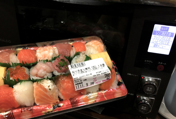 Japanese sushi hack: how to turn supermarket sushi into a restaurant-quality meal